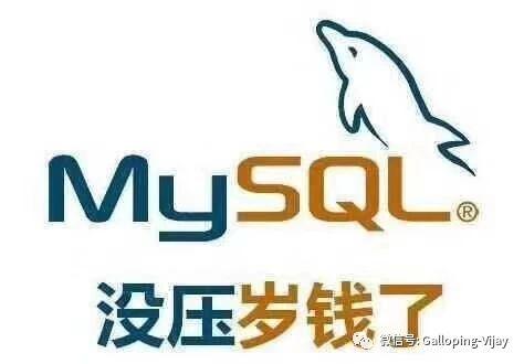 mysql中索引的使用
