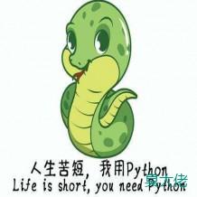 中国期货市场监控中心爬虫 | 臭大佬