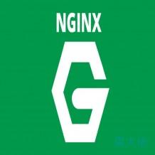 牛逼的 NGINX