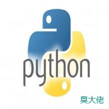 python3 数据写入 Excel